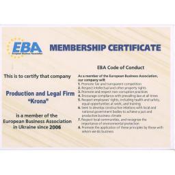 EBA membership certificate